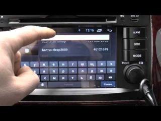Bluetooth - штатные головные устройства и автомагнитолы Adnroid