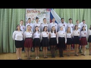 Гимн года молодежи - хор