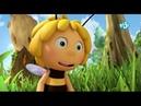 Пчёлка Майя, 2 сезон, 52 с