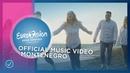 D mol - Heaven - Montenegro 🇲🇪 - Official Music Video - Eurovision 2019