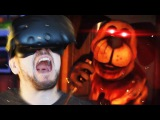 HE'S IN THE HOUSE!!! | Duck Season #2 (HTC Vive Virtual Reality)