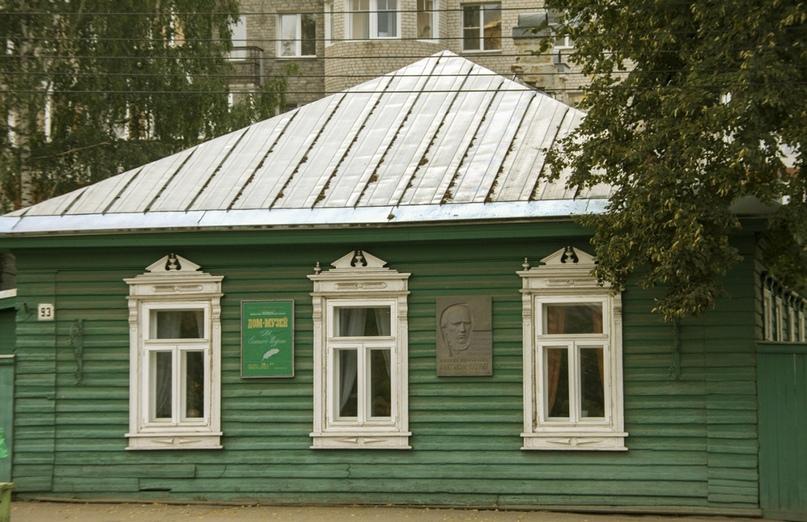 Дом-музей М. Е. Салтыкова-Щедрина в Кирове (Ленина ул., д. 93)