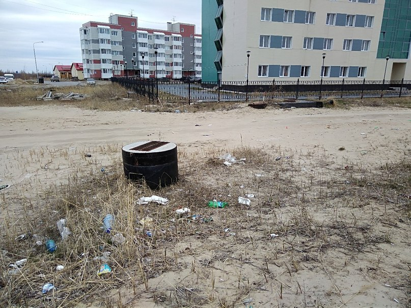 Люди берегите природу не мусорите ходить противно.