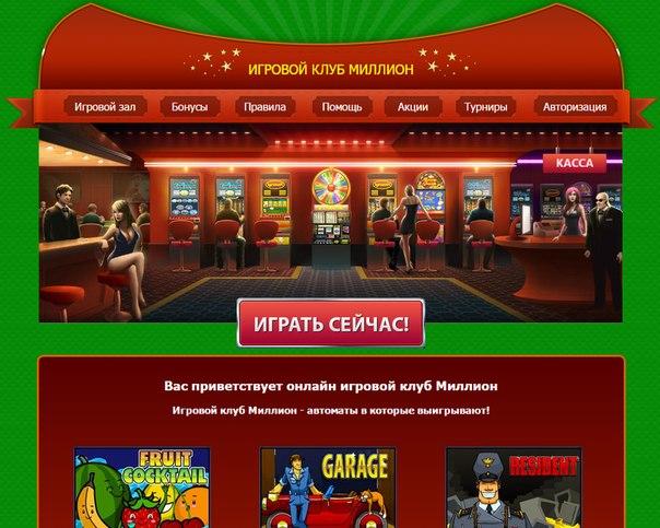 Вакансії казино слот клуби Офіційний представник казино технології в Росії
