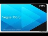 Как монтировать видео в Sony Vegas Pro 11,12.