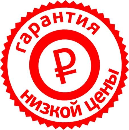 Дорогие друзья, зимой во всех магазинах автозапчастей скидки, но allgears.ru ставит свои условия!