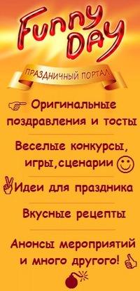 Даша Зорина, 7 августа , Киев, id22225298