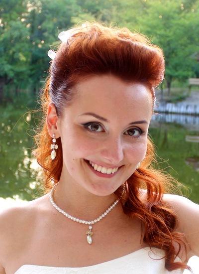 Александра Серебрякова, 25 февраля 1987, Днепропетровск, id665773
