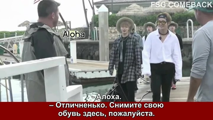 BTS Bon Voyage 2 cезон 8 8 рус саб