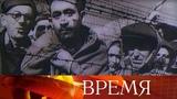В Москве открылась основанная на реальных свидетельствах выставка Анна Франк. Дневники Холокоста.