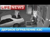 В Хабаровском крае грабители вырвали дверь АЗС, чтобы добраться до сейфа