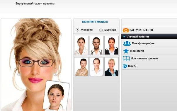 Подбор цвета волос в салоне красоты