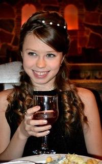 Кристина Царь, 21 января , Новосибирск, id194894365