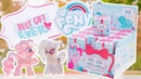 Wish You A Merry Pony   My Little Pony Best Gift Ever Blind Box Full Set Complete Collection MLP