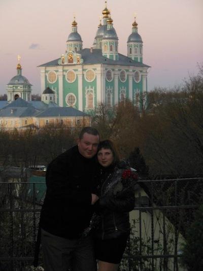 Дмитрий Бердиков, 2 мая , Смоленск, id153437333