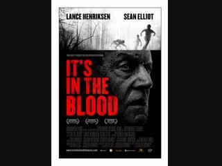 Это в крови _ It's in the Blood (2012)
