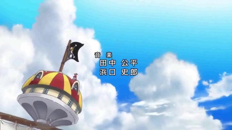 Ван-Пис Опенинг 20 (One Piece Opening 20, Большой куш 20) ...Вы наша семья!...