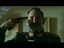 Генерал Филиппус: Конец! (ТХ) финал 59 серия Моя родина - это ты