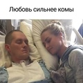 Андрей Штрих Денисов on Instagram Ответ на вопрос Какая девушка тебе нужна Которая будет всегда рядом!