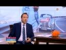 ВЫПУСК 7_ Что нужно для достижения успеха (Роман Василенко для телеканала ТВЦ)