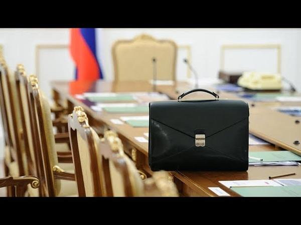 Губернаторопад почему ушли в оставку главы Калмыкии и Челябинской области