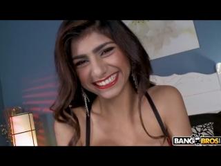 Mia khalifa gets her pussy stretched [mia khalifa] (blowjob, milf, cumshot, big tits, cowgirl, cheat, bangbros)