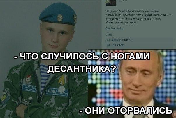 Из-за артобстрела Донецка террористами погибли пять мирных жителей, - горсовет - Цензор.НЕТ 7703