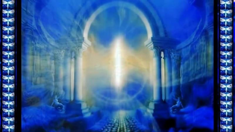 Послание Галактической Федерации Света _⁄ Ченнелинг Высшего Я