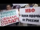 Валентин Катасонов Реформы проводит верхушка холуёв по приказу МВФ НОДинфо