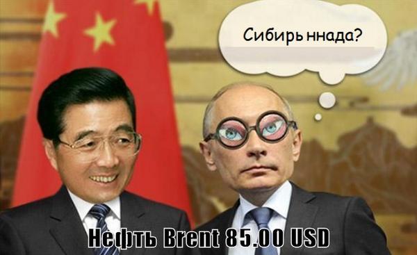 Керри - Лаврову: Все иностранные войска и вооружения должны быть выведены с территории Украины - Цензор.НЕТ 8