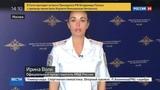Новости на Россия 24 • Появилось видео задержания убийцы трех человек на ГАЗе