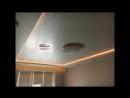 Двухуровневый потолок с RBG посветкой.Монтаж