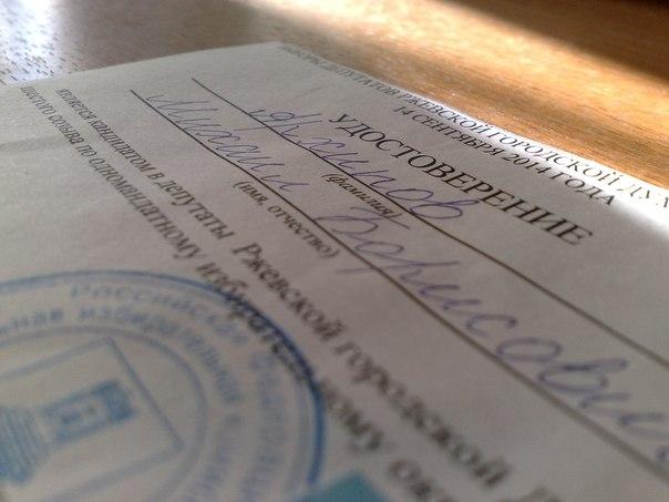 Слушать онлайн радио Русское Радио Великий Новгород на
