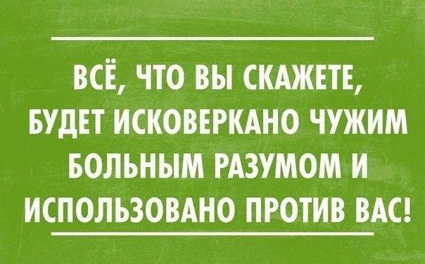 https://cs541603.userapi.com/c540100/v540100139/3f7f9/d6-qgilWaCs.jpg