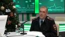 Гость на Радио 2. Андрей Федоров, заместитель начальника Отдела ГИБДД по Комсомольску-на-Амуре.