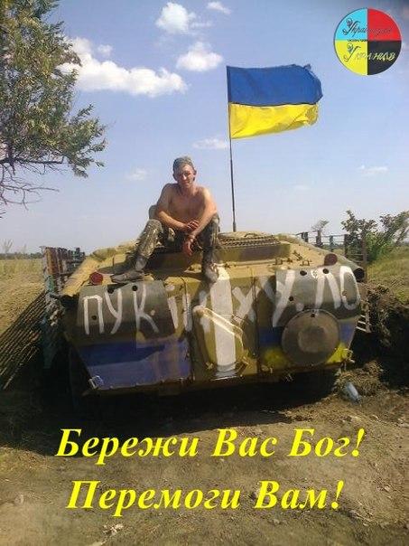 За сутки  российско-террористические войска более 30 раз обстреляли позиции украинской армии, - Тымчук - Цензор.НЕТ 3586