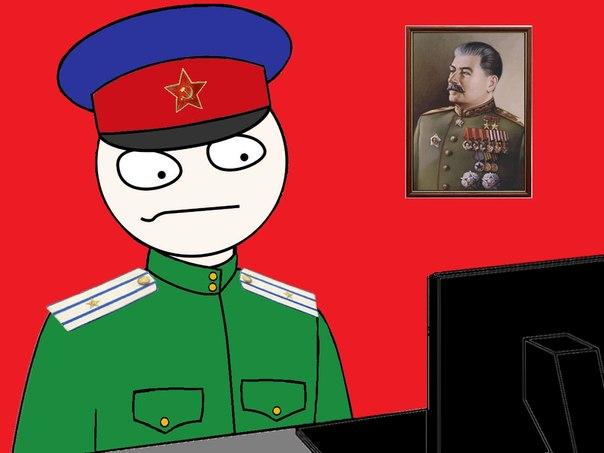 аватарки ссср: