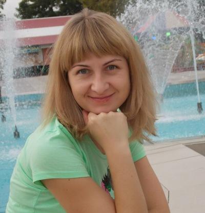 Ольга Вашуркина, 9 марта 1993, Самара, id63978594