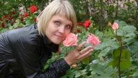 Кристина Лужилкина, 29 сентября 1981, Самара, id13740309