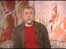 Владимир Мартынов 2011 По Волне Моей Памяти