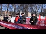 Митинг КПРФ 23.03.19 г Киров.