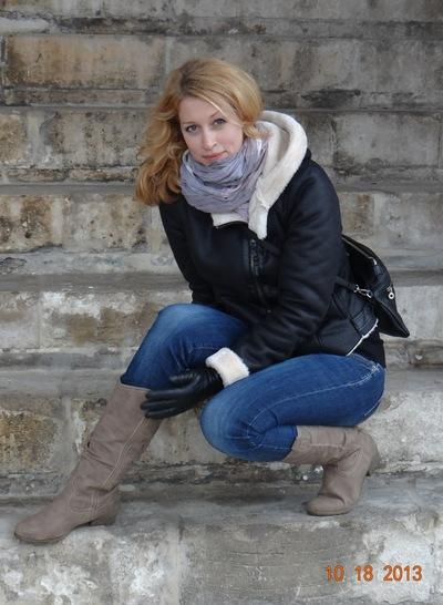 Людмила Голубева, 11 января 1985, Пермь, id23100294
