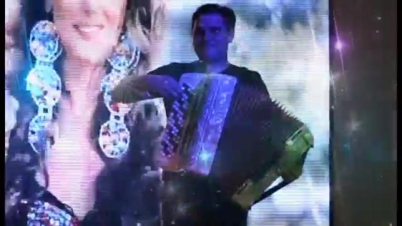 Цыганочка на баяне в исполнении дуэта ENCANTO из репертуара группы VIVA