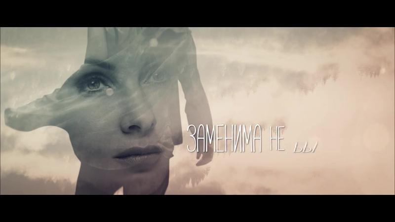 Катерина Красильникова - Папина любовь