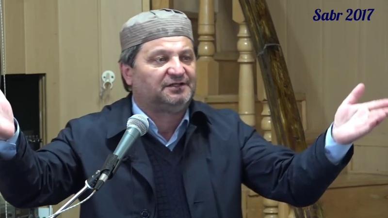 Хусейн Афанди: Благой нрав Ибрахима друг Аллаха