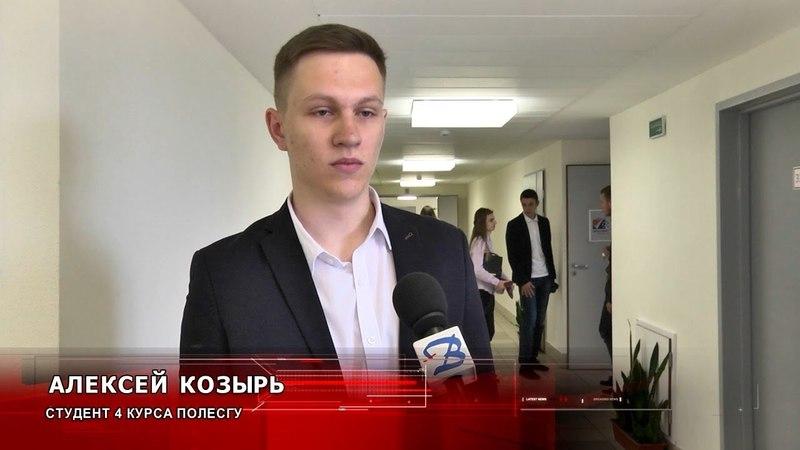 Pinsk Invest Weekend-10: производству зеленых кормов дали зеленый свет