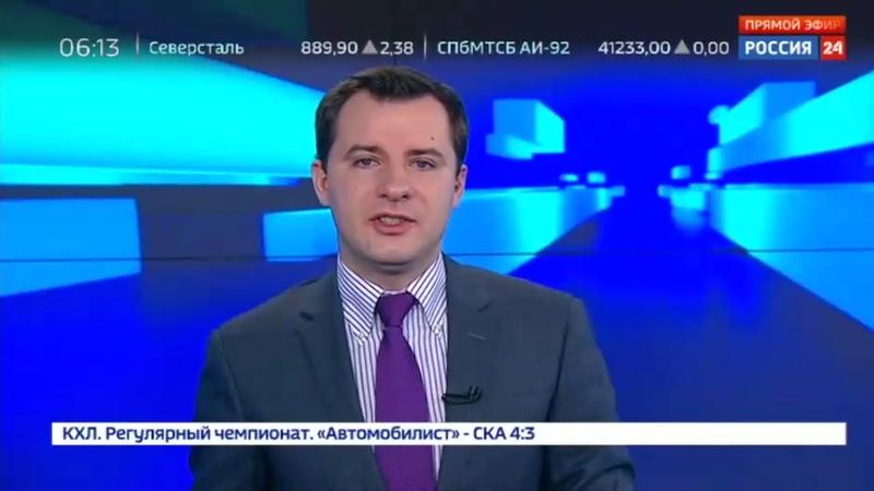 Новости на Россия 24 • На зерновом предприятии китайской компании в Аргентине прогремел взрыв