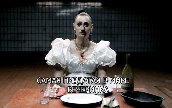 Отбросы / Misfits   ВКонтакте