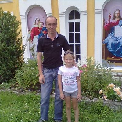 Иван Цымбаляк, 4 ноября , id207426170