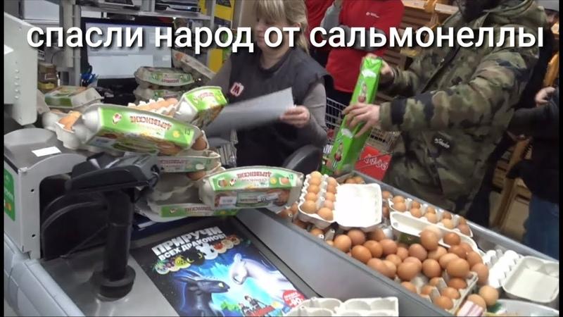 Журналисты активисты блогеры всея руси vs магнит Казань